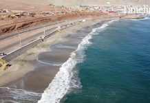 Playa Amarilla de Antofagasta | Foto: Timeline.cl