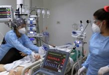 Hospital Regional de Antofagasta | Foto: Prensa HRA