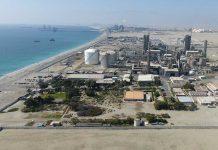 Parque Industrial de Mejillones | Foto: Region2.cl